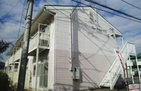 2DK Apartment in Kamiechi - Atsugi-shi