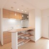 3LDK Apartment to Buy in Takatsuki-shi Living Room