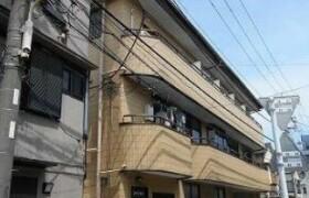 2K Mansion in Machiya - Arakawa-ku