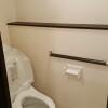 1K Apartment to Rent in Asaka-shi Toilet