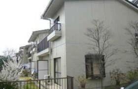 世田谷区瀬田-4LDK联建住宅