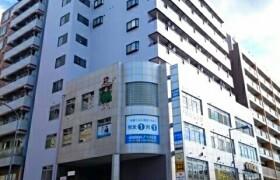 1DK Mansion in Nakagawachuo - Yokohama-shi Tsuzuki-ku