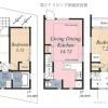 2LDK House to Buy in Setagaya-ku Floorplan