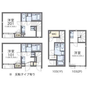 1K Apartment in Shimoniikura - Wako-shi Floorplan