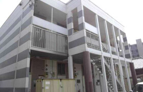 1K Apartment in Motomachi - Chigasaki-shi