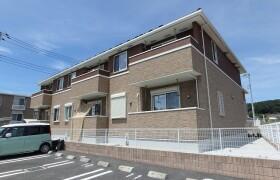 2LDK Apartment in Sanyumachi - Hachioji-shi
