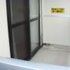 1K Apartment to Rent in Nagoya-shi Moriyama-ku Balcony / Veranda
