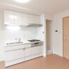 1LDK Apartment to Buy in Osaka-shi Tennoji-ku Kitchen
