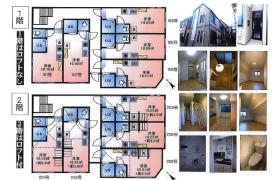1R Apartment in Yayoicho - Nakano-ku