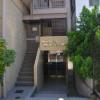 1R Apartment to Buy in Shinjuku-ku Building Entrance