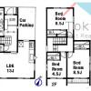 3LDK House to Rent in Nakano-ku Floorplan