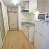 1R Apartment to Rent in Shinjuku-ku Kitchen