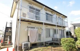 2DK Apartment in Komagi - Nagareyama-shi