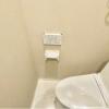 2K Apartment to Buy in Shibuya-ku Toilet