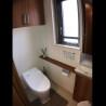 2LDK マンション 新宿区 トイレ