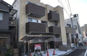 Whole Building {building type} in Kitajocho - Toyonaka-shi