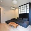 3LDK House to Rent in Kyoto-shi Sakyo-ku Living Room