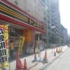 2DK Apartment to Rent in Kawasaki-shi Takatsu-ku Shopping Mall