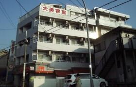 1R Mansion in Kamariyahigashi - Yokohama-shi Kanazawa-ku