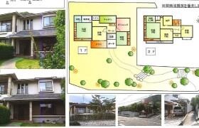 神戸市東灘区 岡本 7SLDK {building type}