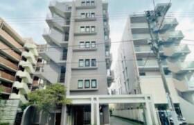 2SLDK {building type} in Higashiyaguchi - Ota-ku