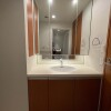 1LDK Apartment to Buy in Shinjuku-ku Washroom