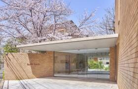 4LDK Mansion in Komaba - Meguro-ku