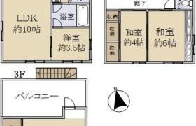 4LDK {building type} in Nishiawaji - Osaka-shi Higashiyodogawa-ku