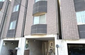 4LDK {building type} in Hatanodai - Shinagawa-ku