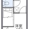 1K Apartment to Rent in Mie-gun Asahi-cho Floorplan