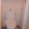 1K 아파트 to Rent in Toshima-ku Toilet