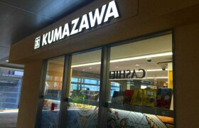 1SLDK Apartment in Kamata - Ota-ku