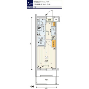 1K Mansion in Sendagaya - Shibuya-ku Floorplan