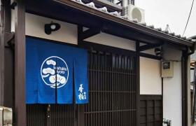 京都市南區西九条東島町-2LDK{building type}