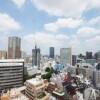 在千代田區購買3LDK 公寓大廈的房產 View / Scenery