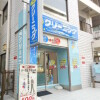 1R Apartment to Rent in Bunkyo-ku Coin Laundry