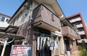 大田区矢口-1LDK公寓