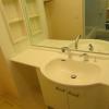 在狛江市內租賃2LDK 聯排住宅 的房產 盥洗室