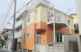 大田區南馬込-2SLDK獨棟住宅