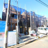 3LDK House to Buy in Meguro-ku Exterior