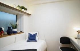 ♠♠【Share House】Higashi Shinjuku Terrace House (Female Only) - Guest House in Shinjuku-ku