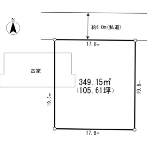 {building type} in Minami4-johigashi - Abuta-gun Kutchan-cho Floorplan