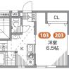 在武藏野市内租赁1K 公寓大厦 的 户外