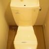 1K Apartment to Rent in Utsunomiya-shi Toilet