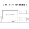 3DK Apartment to Rent in Chiba-shi Inage-ku Layout Drawing