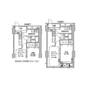 1LDK Mansion in Shinonome - Koto-ku Floorplan