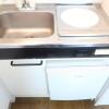 1R Apartment to Rent in Kawasaki-shi Saiwai-ku Kitchen