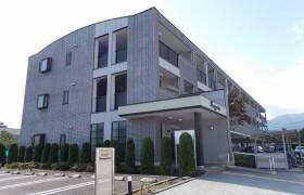 小田原市 久野 3LDK マンション