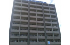 1LDK Mansion in Wakakusacho - Ibaraki-shi