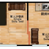1DK Apartment to Rent in Shinjuku-ku Floorplan